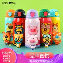 韩国杯具熊儿童杯正品不锈钢保温壶学生宝宝带吸管水杯卡通保温杯