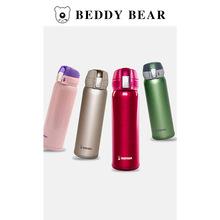韩国杯具熊UV款保温杯时尚学生男女水杯个性随行杯便携式潮流杯子