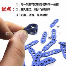 藍色三孔網紅定位皮兜彈弓超纖維消音防滑有架無架扁皮筋鋼珠海派
