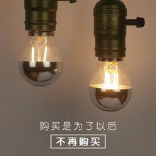灯泡LED灯泡 G45半灯泡1年灯泡 灯丝LED半灯泡1年灯泡