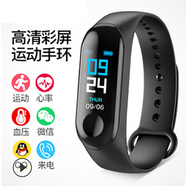 M3Y Color screen Intelligent Bracelet Motion Walking Waterproof Bluetooth Health Wear Gift substitute Bracelet