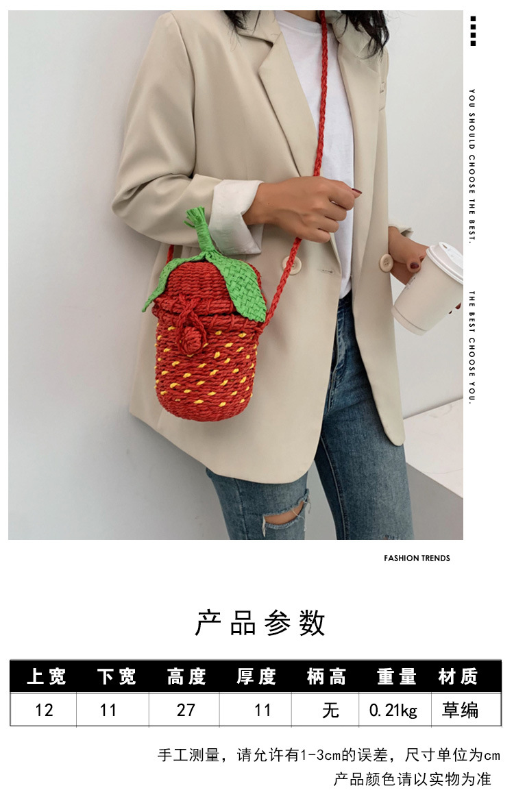 New Fashion Strawberry Bag Woven Shoulder Messenger Bag Cute Vacation Beach Handbag NHGA200631
