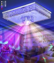 帶藍牙音樂吸頂燈客廳燈大燈水晶燈長方形簡約現代七彩音響臥室燈