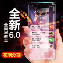 全新正品优米R11S智能指纹全网通4G超薄游戏便宜学生价手机