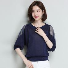 一件代發女裝2019夏季新款 韓版時尚蝙蝠衫上衣女式肩部網紗t恤