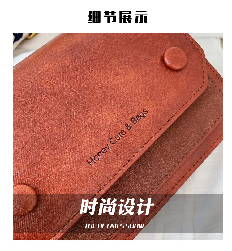 New Fashion Oil Leather Wide Shoulder Stitching Small Square Bag Simple Casual Shoulder Messenger Bag NHPB196915