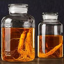 广口泡酒瓶带龙头泡人参酒瓶泡酒瓶酿酒玻璃瓶密封罐酒磨砂口家用