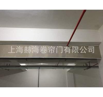 厂家直销高品质挡烟垂壁_上海挡烟垂壁_挡烟垂壁价格15800861685