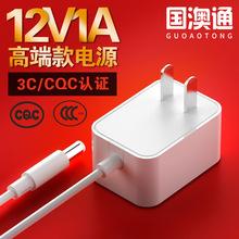 12V1A电源适配器 3C认证中规开关电源 CCC认证高品质12W适配器