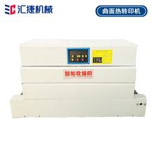汇捷热收缩包装机 小型热收缩膜餐具食品包装机 半自动恒温热封机