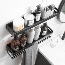 黑色浴室置物架壁挂卫浴用品搁物架太空铝免打孔厨房多功能收纳架