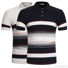Lapel POLO shirt for men s short sleeved t-shirts翻领POLO衫