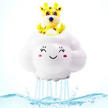 宝宝洗澡戏水酷游云小鹿卡通鲸鱼发条上链游水云小鹿儿童玩具