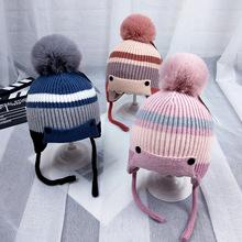 秋冬宝宝帽子时尚拼色毛线帽儿童毛球保暖帽百搭系带针织套头帽潮