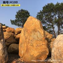 四川鱼池自然石 云浮大石头 台阶石大门小型门匾批发价