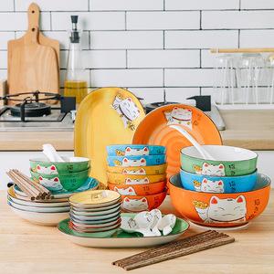 一件代发创意套装餐具 日式卡通盘子调味碟汤碗勺子 家用厨房陶瓷