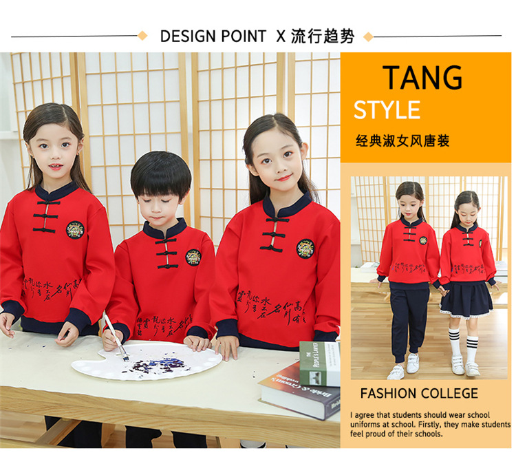 2020秋季新款小学生校服幼儿园园服儿童套装中国风年服红色套装