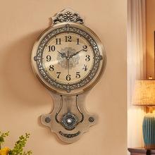 全金屬歐式鐘表掛鐘客廳家用時尚個性創意美式掛表石英鐘北歐復古