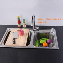 厂家直销不锈钢加厚水槽 双槽厨房台下盆淘洗菜盆洗碗水池家用盆