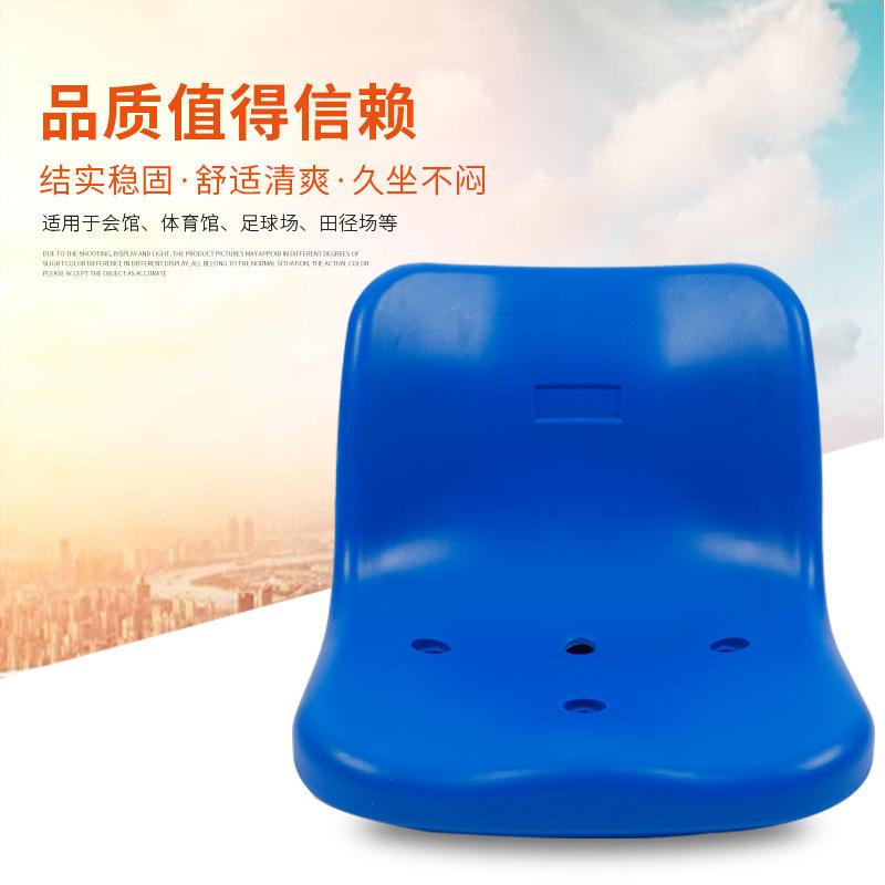 中空吹塑凳面看臺座椅塑料看臺椅面體育館運動場觀眾席椅子加厚