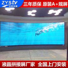 46寸3.5mm拼接屏led高清显示器安防监控大屏会议电视墙窄边拼接墙