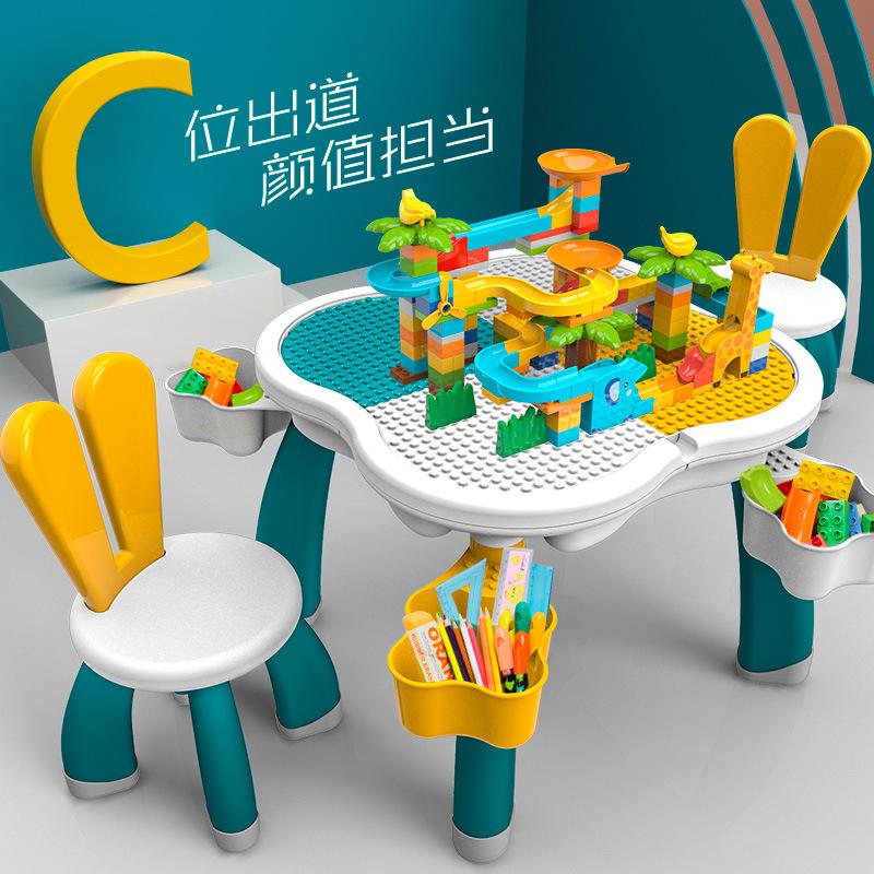 万高积木桌儿童多功能益智拼装玩具兼容学习游戏桌萌兔男女孩宝宝