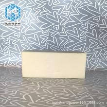 厂家批发冷库聚氨酯保温板 外墙高密度阻燃隔热复合聚氨酯板材