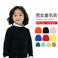 兒童毛衣定制男女童針織衫一件代發新年純色打底衫外貿中小童套頭