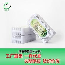 冰箱除味盒干燥剂冰箱除味剂 清新空气冰箱竹炭包活性炭除湿盒