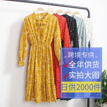 碎花雪纺连衣裙 亚马逊爆款 裙子2019春夏新款跨境韩版外贸女装