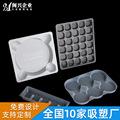 南沙吸塑厂定做 吸塑盒 蛋黄酥透明吸塑盒 免费设计 10家工厂