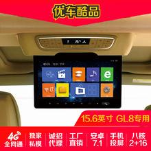 【廠家直銷】15.6寸車載后排娛樂系統吸頂顯示器高清屏GL8專用