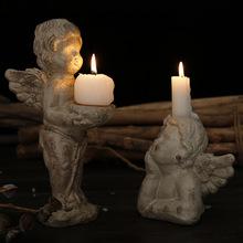 北欧复古丘比特天使烛台装饰摆件杂货花园庭院复古文艺装饰礼物