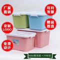 厂家批发车载箱 赠品整理箱 塑料储物箱 手提箱桌面收纳盒 化妆盒
