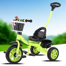 兒童三輪車腳踏車 1-3-5兒童玩具 小孩自行車 嬰兒推車 一件代發