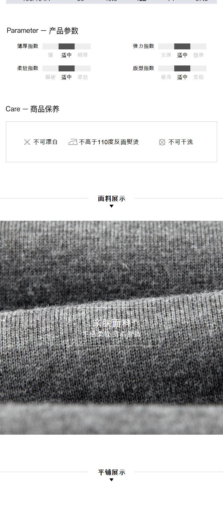 Veste homme en Fibre de polyester Polyester  - Ref 3411621 Image 13