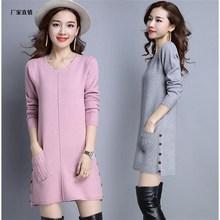 2019韓版新款秋冬季長袖毛衣女中長款修身低領女士毛衣打底衫