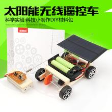 科学实验小制作小发明男玩具小学生科技女孩中性自制有DIY材料