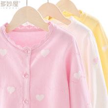 毛衣春秋开衫儿童女童洋气针织薄新款小棉100% 外套小女孩女 空调