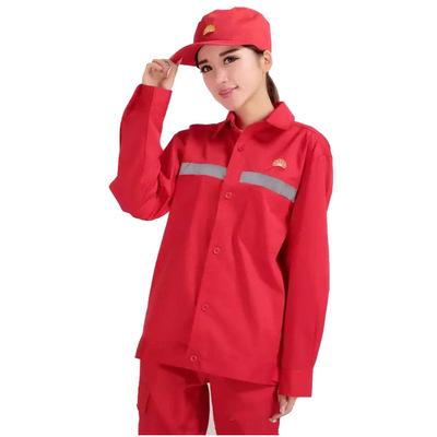 符合国家标准加油站工作服 防静电工作服夏季装