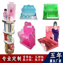 定制高密度雪弗板展示盒結皮板異形展示架大型展示道具發泡板貨架