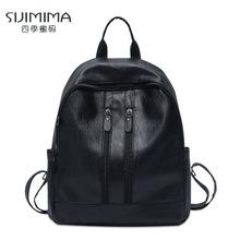 双肩包女士2018新款韩版潮个性百搭pu软皮休闲书包包时?#26032;?#34892;背包