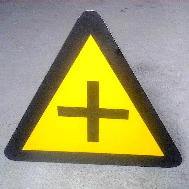 厂家直销900三角2.0厚3类膜交通标志牌 三角警告标志牌警示牌