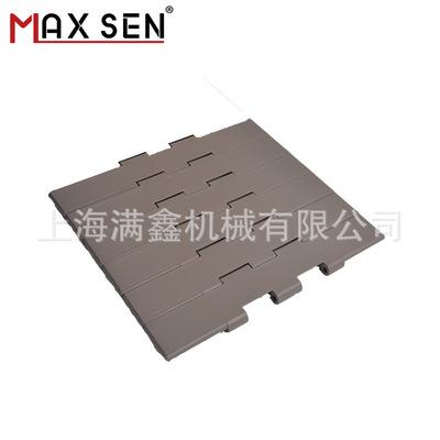 上海厂家现大量低价供应链板821-K750  双绞塑钢链板宽度190.5