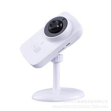 家用监控器 网络高清手机远程无线摄像头 监控摄像机