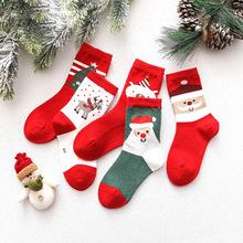 儿童袜子春秋款童袜宝宝婴儿袜纯棉秋冬女童中圣诞男童卡通筒袜袜