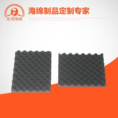 源头厂家吸音波浪海绵阻燃凹凸形隔音棉500x500防火吸音棉可定制