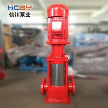 GDL立式多级喷淋泵消防水泵 室外消火栓稳压泵 ?#21830;?#28040;防增压设备