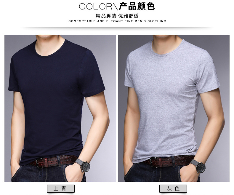 T-shirt homme - Col rond - Ref 3409000 Image 20