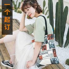 手提帆布袋女 單肩包韓版學生小清新帆布包原宿帆布袋手繪diy定制